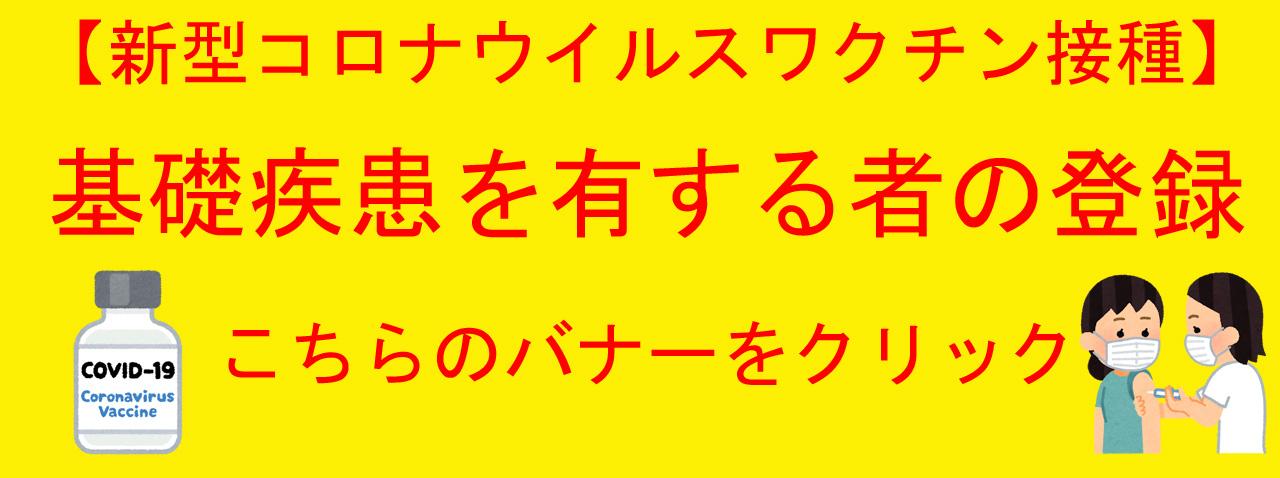 青森 県 コロナ 最新