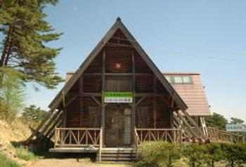 nagawa agriculture tourist information center