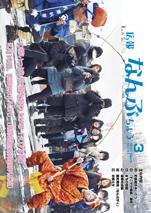 홍보 난브초 2호