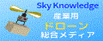 Sky Knowledge