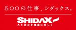 SHiDAX